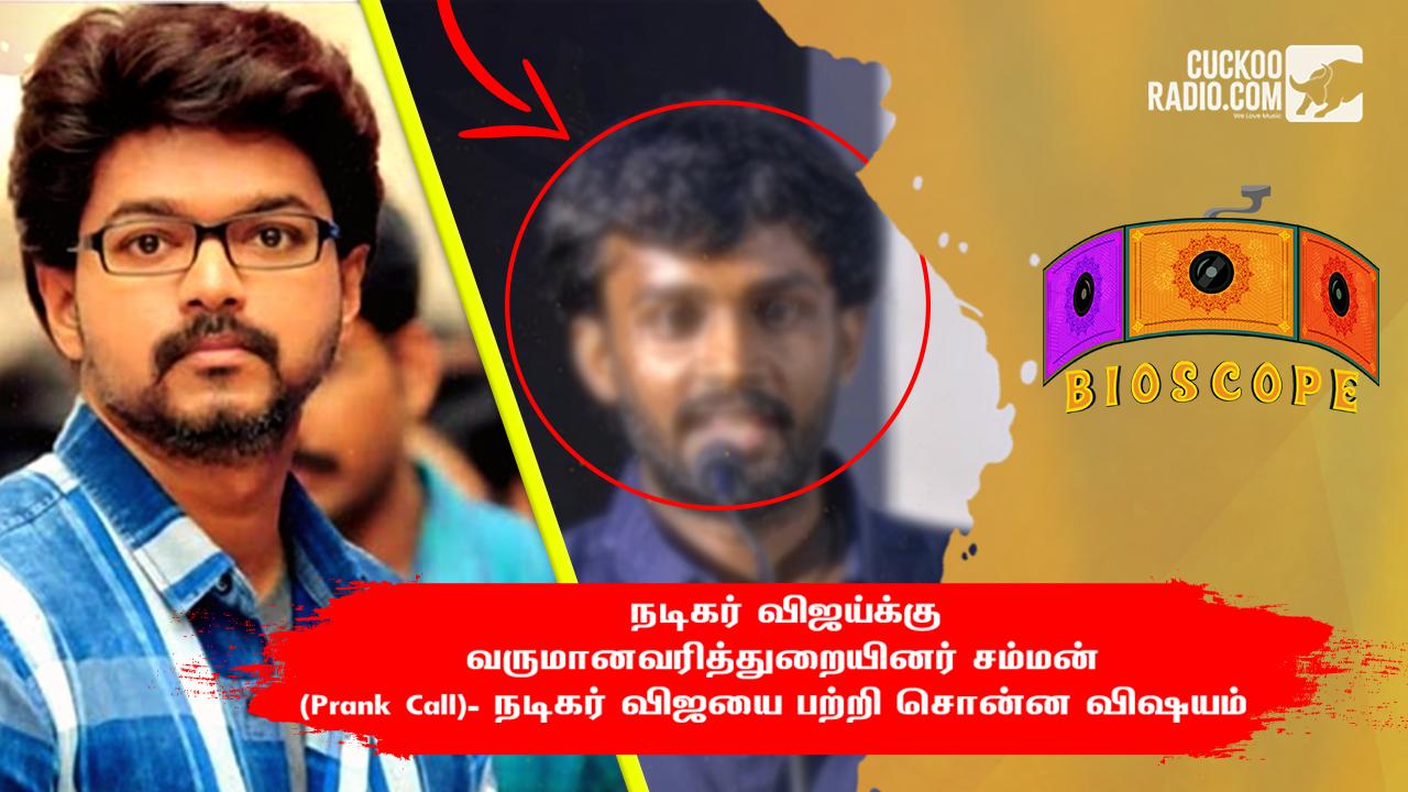 Vijay,Vijay Images,Vijay Images