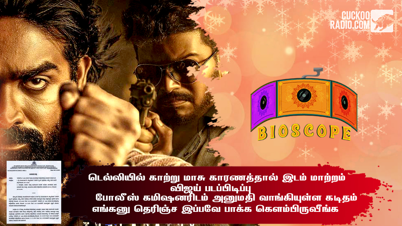 vijay64 ,Vijaysethupathy