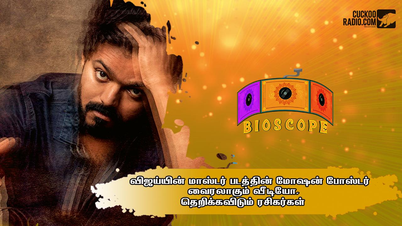vijay master motion poster