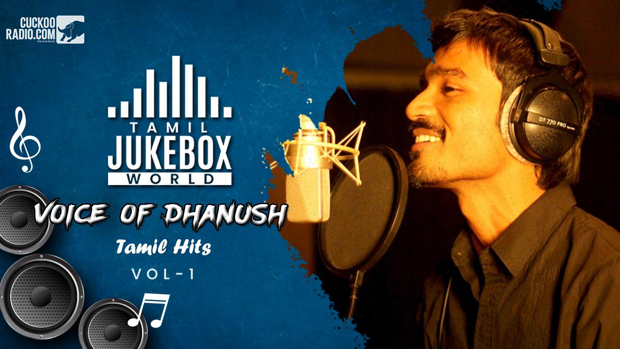 Dhanush,Dhanush Jukebox Song,Dhanush Tamil Jukebox World