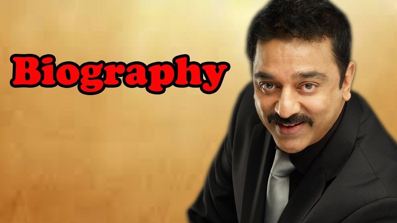 kamal biography